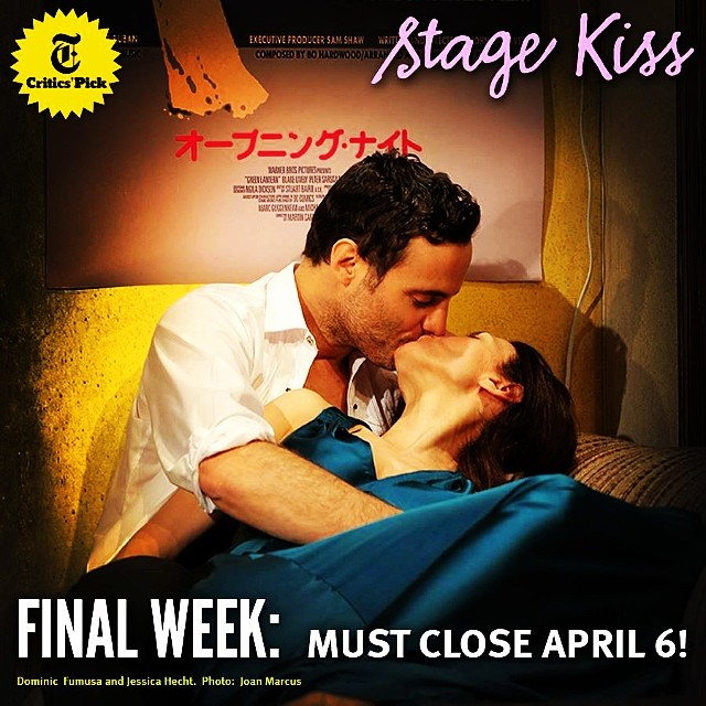Last weekend for #StageKiss smoochies with @mccisnauseous @sweptbythewind @emmagalv1 et al.  Don't miss it!
